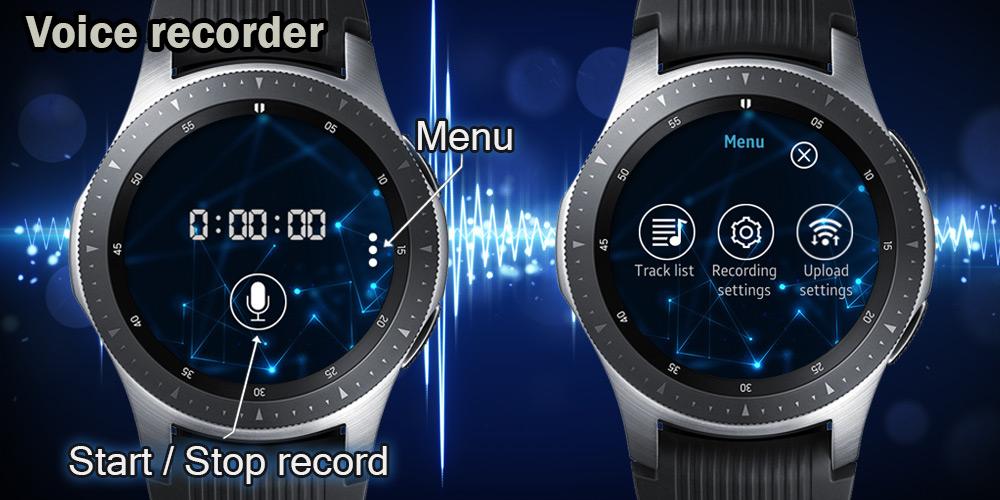 Voice Recorder App + Widget | Samsung smart watches